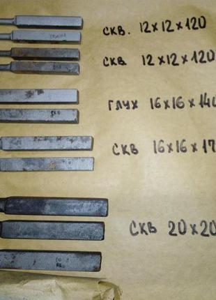 Резец расточной для сквозных отв12х12х120х40  Т15К6, ВК8