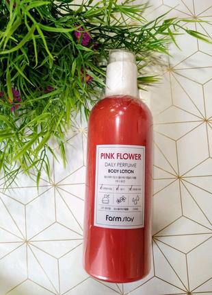 Лосьон для тела с цветочными экстрактами FarmStay Daily Perfume