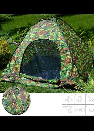 Трехместная туристическая палатка-автомат (200*200*130). Палатка