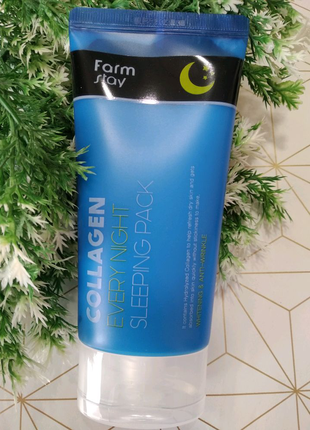 Интенсивная ночная маска для лифтинга и упругости кожи FarmStay