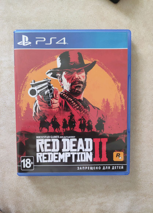 Ігра на Sony Playstation 4