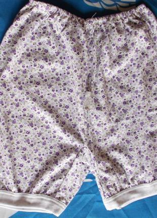 Женские панталоны 100%хлопок