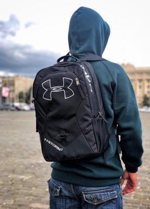 Рюкзак городской спортивный under armour storm black