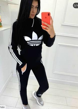 Спортивный Костюм Adidas!