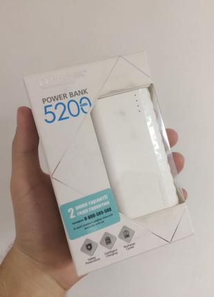 Power Bank / Паувер Банк TP-Link 5200mAh White (TL-PB5200)