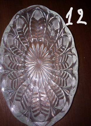 Хрустальная ваза для сервировки стола