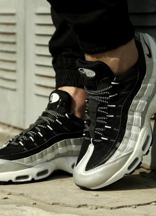 """Nike air max 95 """"black-silver"""""""