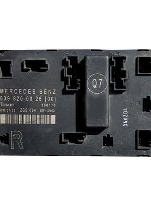 А6398200326 Mercedes 639 Блок управления передней правой двери