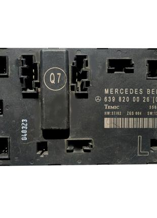 А6398200026 Mercedes 639 Блок управления передней левой двери
