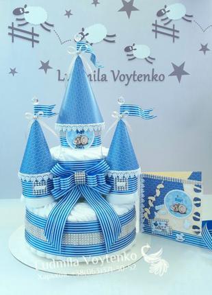Замок из подгузников или торт из памперсов для мальчика в наличии