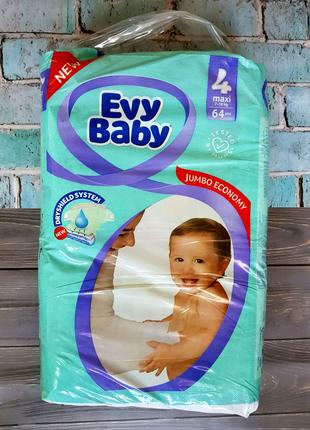 Подгузники памперс Evy Baby 3-68,4-64,5-48 шт.