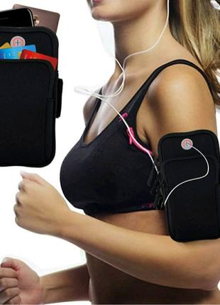 Cумка для бега, сумка чехол на руку для смартфона, спортивная