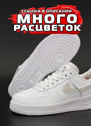 Красивые белые мужские кроссовки Найк Nike, ТОП качество, 36-45