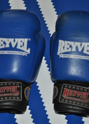 Перчатки мужски для бокса