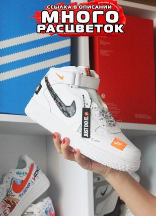 Высокие белые мужские кроссовки Найк Nike, ТОП качество, р. 41-45