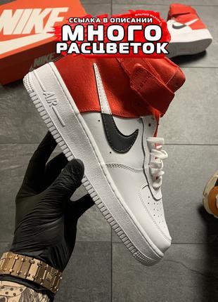 Высокие мужские кроссовки Найк Nike, ТОП качество, белые, 41-45