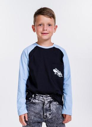 Кофта лонгслив реглан футболка с длинным рукавом для мальчика ...