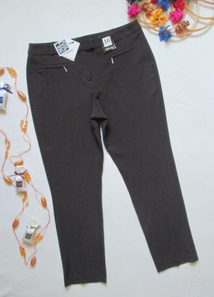 Шикарные стильные брюки цвета черного шоколада с декоративными...