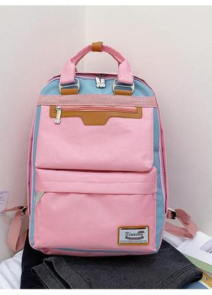 Рюкзак, городской рюкзак, розовый. люкс.