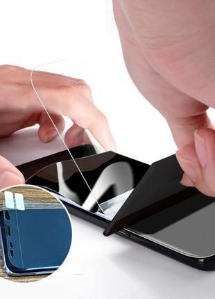 Гидрогель защитная пленка iPhone 6 6s 7 8 Plus XR X XS Max 11 ...