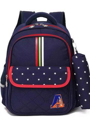 Ортопедический школьный темно-синий рюкзак с пеналом для мальч...