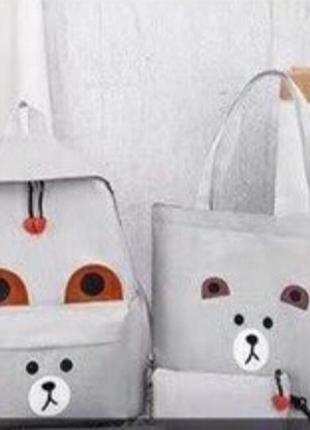 Школьный набор! рюкзак,пенал, сумка,кошелек!