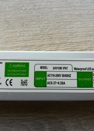 Блок питания 24V 0.4A10W IP67