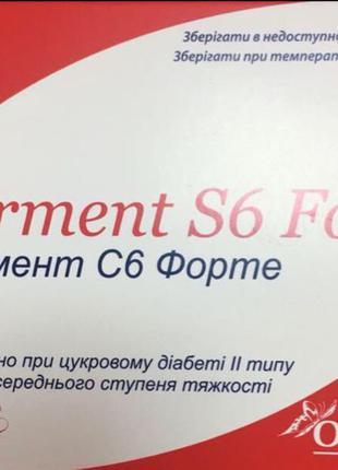 Добавка Ferment S6 Forte для лечения диабета II типа (2 упаковки)