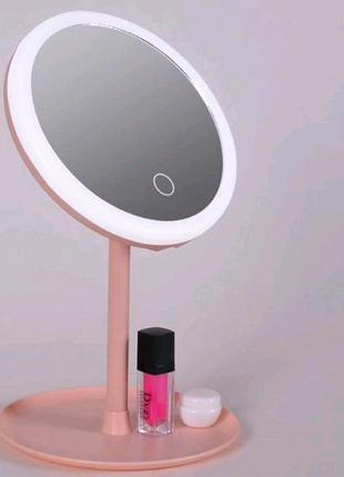 Дзеркало з LED підсвіткою для макіяжу