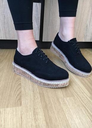 Стильные оксфорды туфли броги