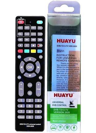 Пульт универсал для T2 тюнеров DVB-T2+3+TV ver.2020