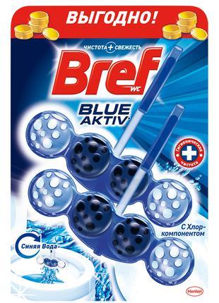 Чистящее средство для унитаза Bref Blue Aktiv с Хлор-компонентом