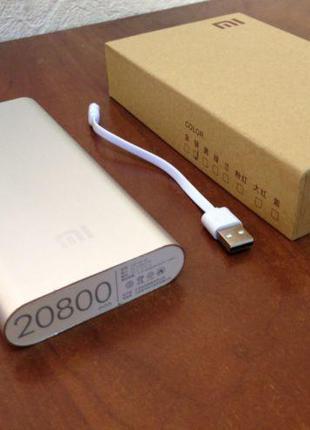 Повер банк 20800 mAh Power Bank внешний аккумулятор, павербанк