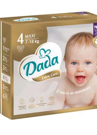 Подгузники памперсы Дада (Dada) extra care.