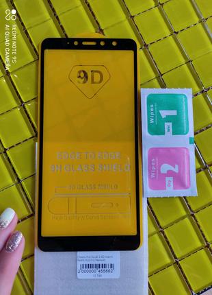 Скло Стекло Xiaomi Redmi S2 5D