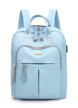 Рюкзак, городской рюкзак, голубой. шик.