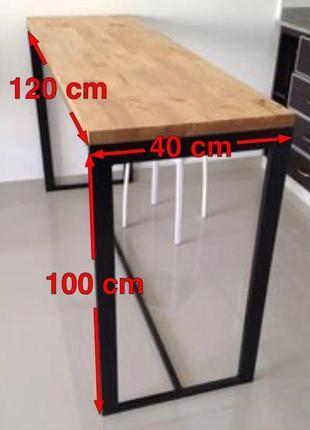Стіл лофт, стіл обідній на замовлення, лофт меблі