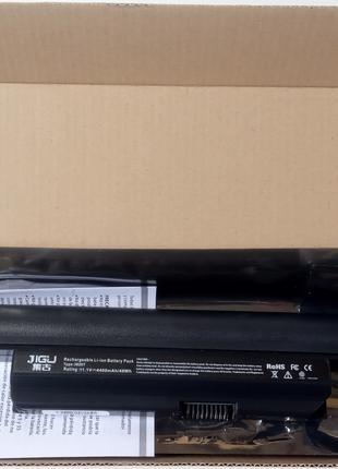 Нова батарея акумулятор Acer Acer Aspire 3820