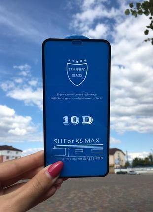 Защитное стекло на айфон 10d на apple iphone