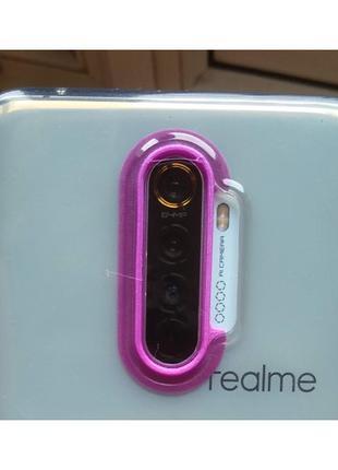 Набор 8шт Защита от ударов камеры Realme x2 pro