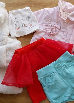 Комплект одягу для дитини 0-3 місяців