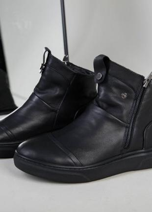 мужские Ботинки Деми,Зима