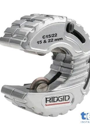 Ручной труборез 15-22 мм для меди RIDGID