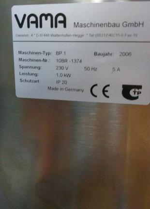 Вакуумный упаковщик Vama BP1 б/у