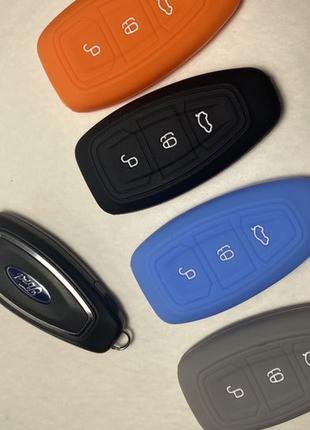 Силиконовый чехол для ключей Ford Focus, Kuga, Mondeo, Ecosport