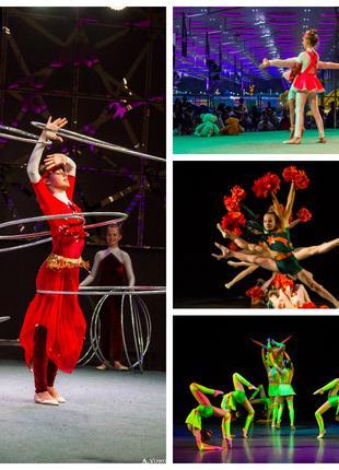Художественная гимнастика, акробатика, хореография Отрадный