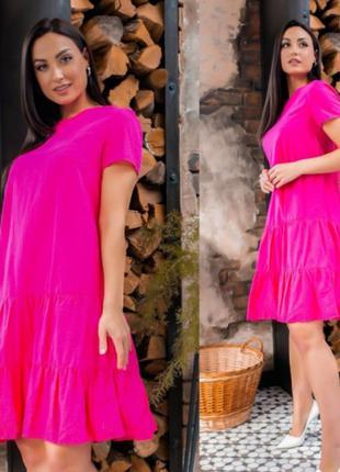 Женское батальное платье