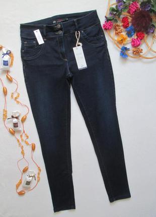 Шикарные модные сексуальные джинсы скинни с эффектом пуш ап next.