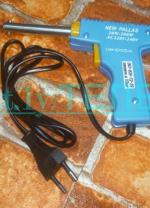 Электрический паяльник-пистолет Импульсный паяльник HS-400 20Вт