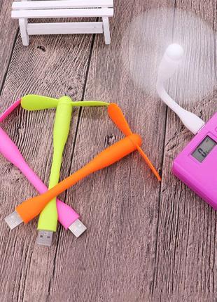 Портативный гибкий  мини USB вентилятор